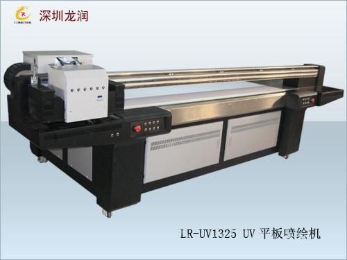 玻璃浮雕打印机