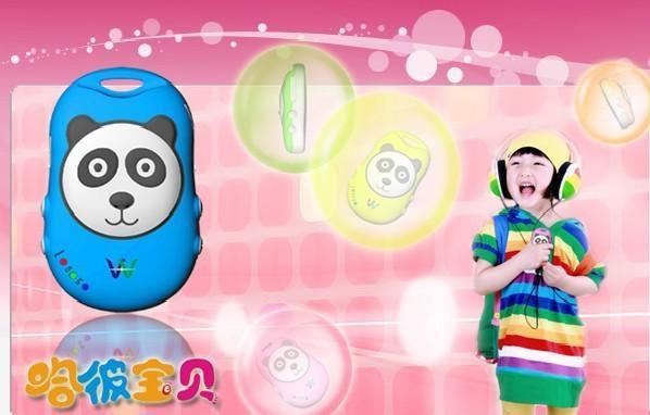 儿童gps定位手机【批发价格