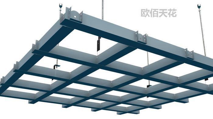 天花铝格栅 木纹铝单板欧佰幕墙板金属铝扣板 铝格栅天花板图片