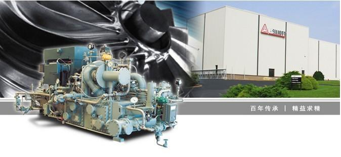 离心式空气压缩机图片
