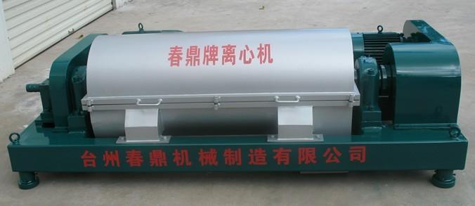 卧式离心机 -2【批发价格,厂家,图片,采购】-中国制造图片