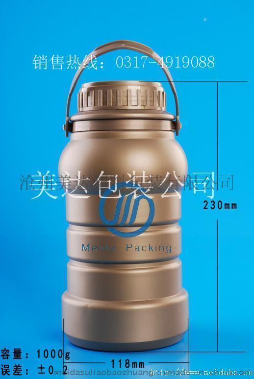 讹g�K��Sc>�;�K��[��K_高阻隔瓶,pet瓶,pe瓶bj101-1000g