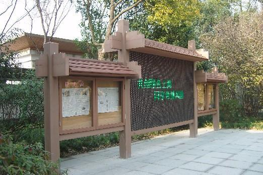 塑木指示牌图片,塑木指示牌高清图片-上海宇典景观