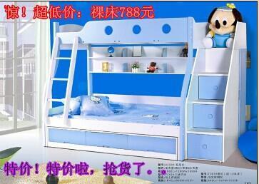 型号:儿童上下床