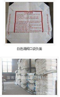 阀口袋 中国制造网,淄博辰泰塑料制品厂