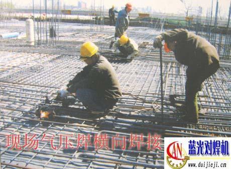 钢筋气压焊对接焊机图片