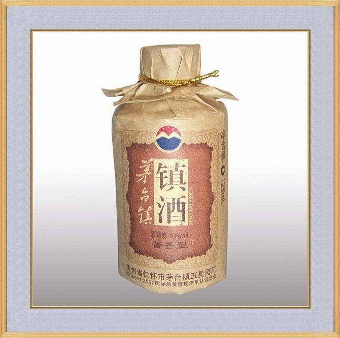 125ml茅台镇镇酒【价格 厂家 图片