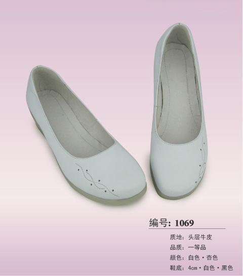 牛皮护士鞋/白皮鞋