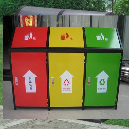 三色��g�Y��&_三分类环保垃圾桶