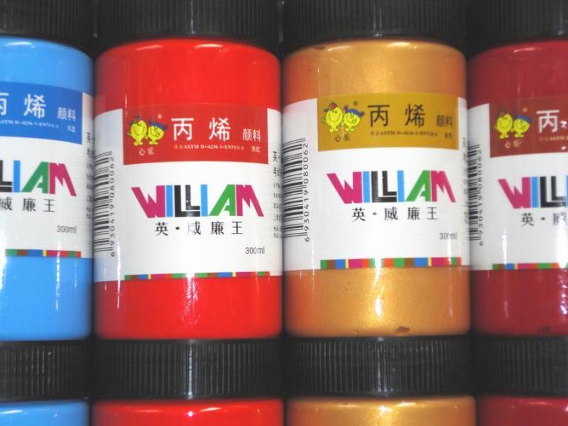 40瓶/件 规格: 300ml 产量: 1000000瓶/年 产品详情        丙烯颜料图片