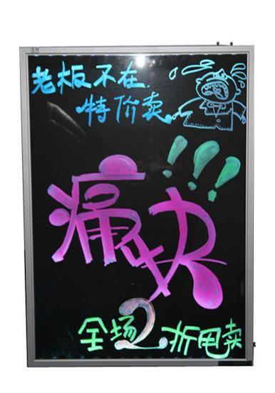led荧光板图片 led荧光板