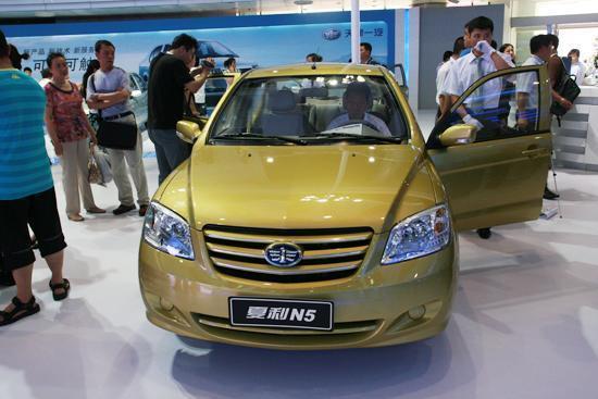 N5混合电动汽车图片,N5混合电动汽车高清图片 上海富源电动车行,高清图片