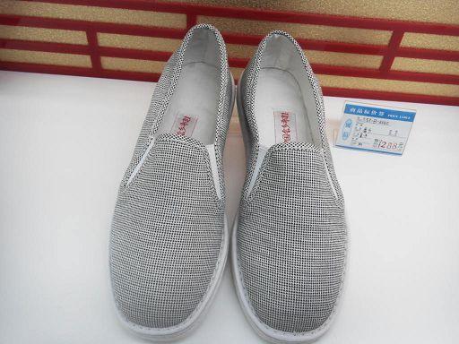 纯手工男式布鞋 -1