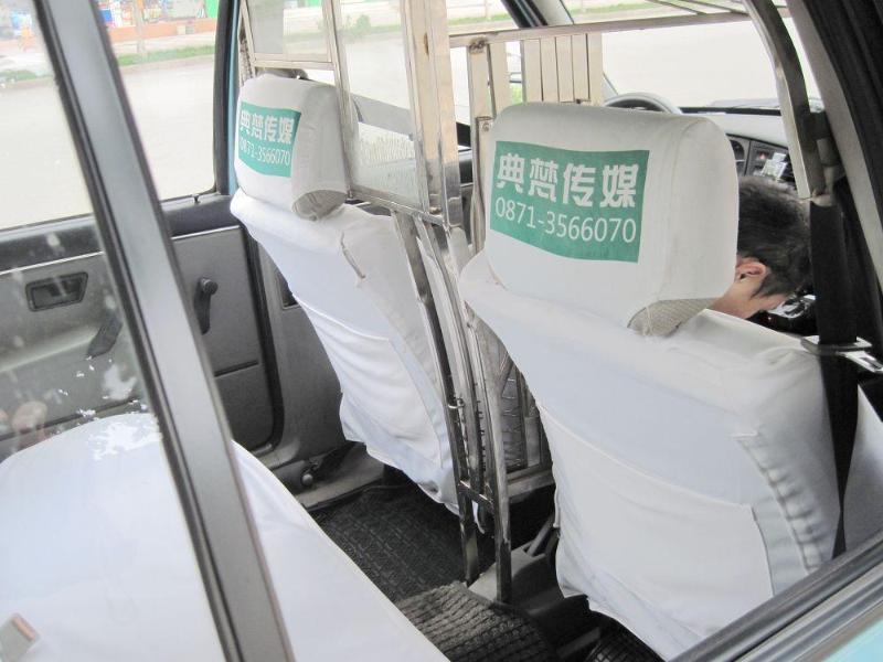 产品目录 汽摩及配件 汽车装饰用品 座垫,座套 03 客车座套   ≥1
