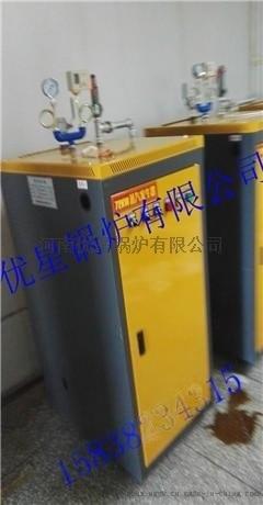 西安餐具清洗消毒电加热蒸汽发生器餐具