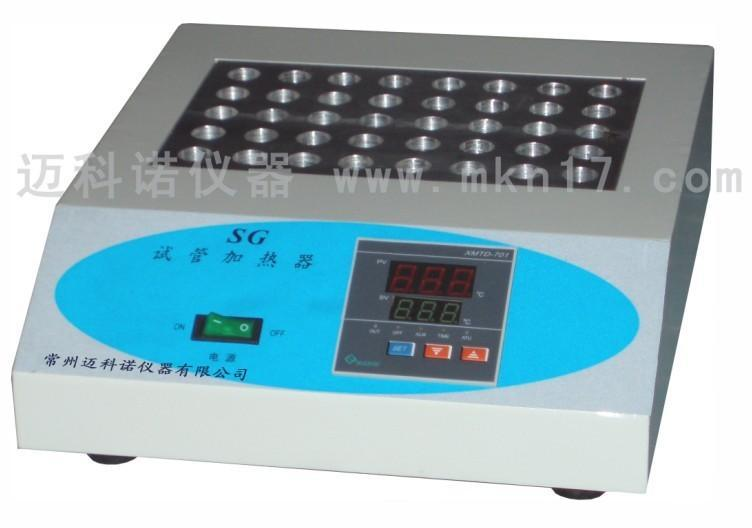 干式恒温器价格_sg-40试管恒温仪(干式恒温器)【批发价格,厂家,图片