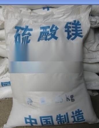 硫酸镁价格_无水硫酸镁【批发价格,厂家,图片,采购】-中国制造网