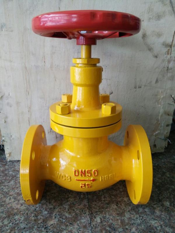 液化气专用阀门 暗杆法兰截止阀j41n-25c dn50图片