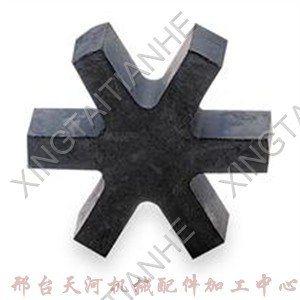 L型爪式联轴器梅花垫