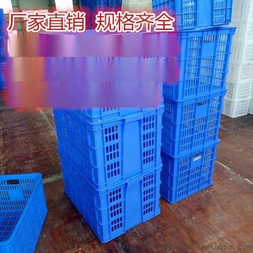 加厚塑料周转筐长方形大号周转箱水果蔬菜服装收纳货框快递物流箱