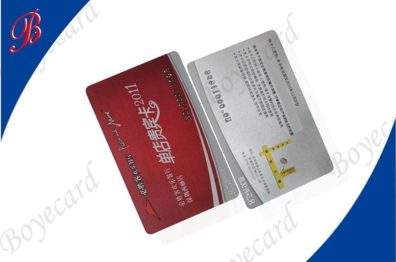 会员卡(金卡)会员卡(银卡)有普通会员卡优惠卡贵宾卡有注册会员