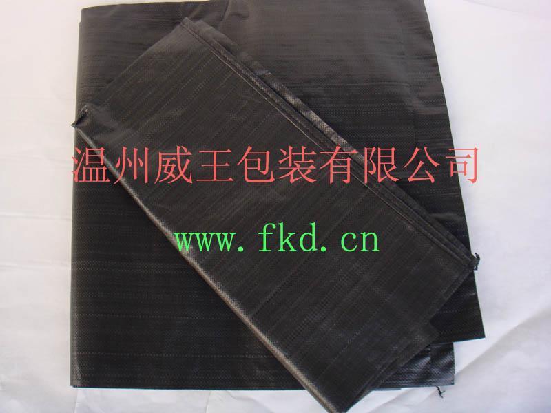 欧美黑丝袜骚b磹ilY��x�p_黑色编织袋