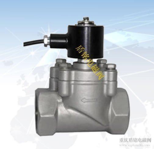 防爆电磁阀   电磁直接启动工作 大流量 适用于流体,气体 技术参数 0图片