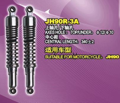 JH90后减 YY2002,后减生产供应商 摩托车减震器