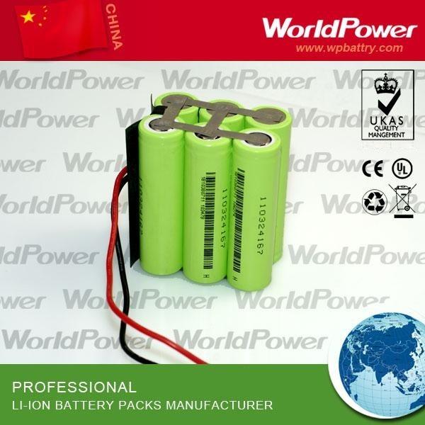 锂电池组【批发价格,厂家图片