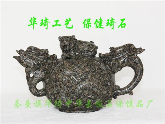 麦饭石茶具【批发价格