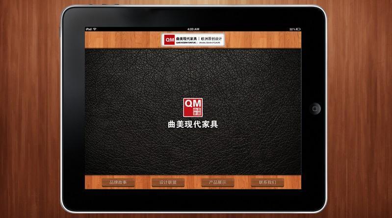 目录 服务 维修安装和技术支持 技术支持 03 ipad家具展示宣传册图片