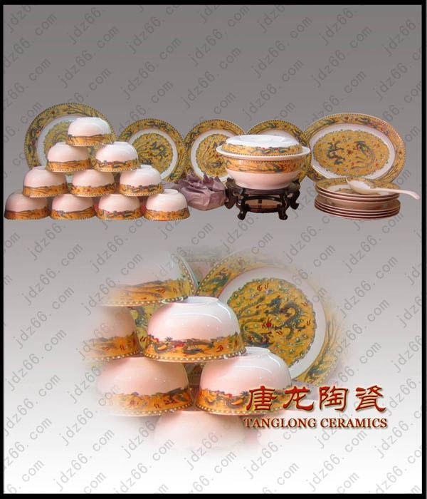 陶瓷餐具批发 中国制造网陶器