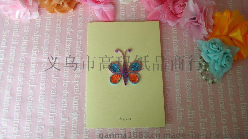 衍纸产品diy纯手工立体贺卡 彩色蝴蝶