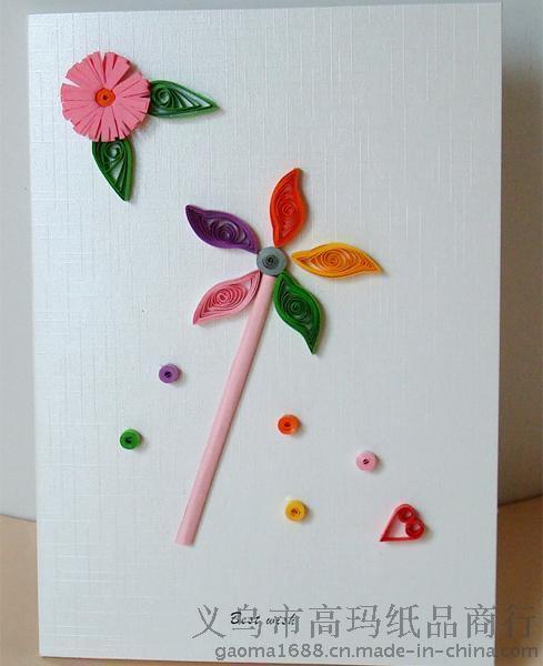 如何制作简单的生日节日贺卡设计