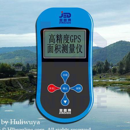 地震测量仪充电费电吗
