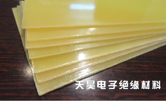 种类: 环氧板 材质: 环氧树脂 耐热等级: y 90 产品详情        绝缘