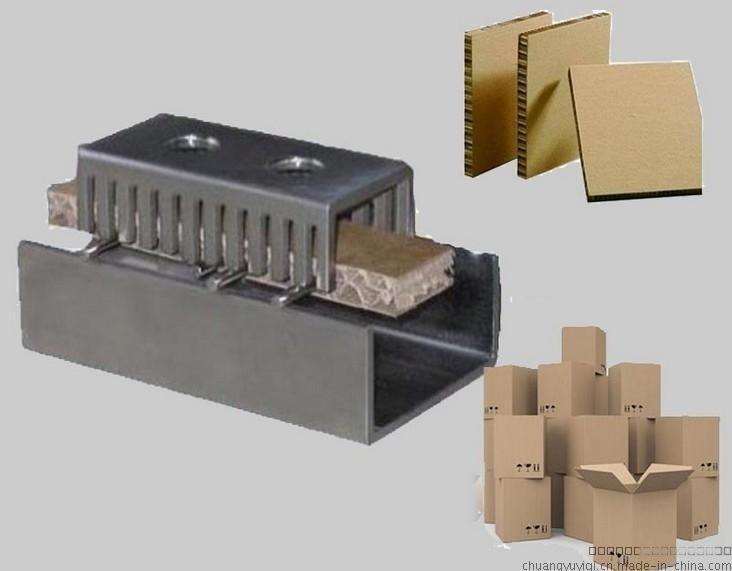 纸板手机支架制作