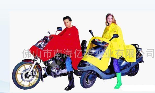 亿美尼龙摩托车雨衣批发