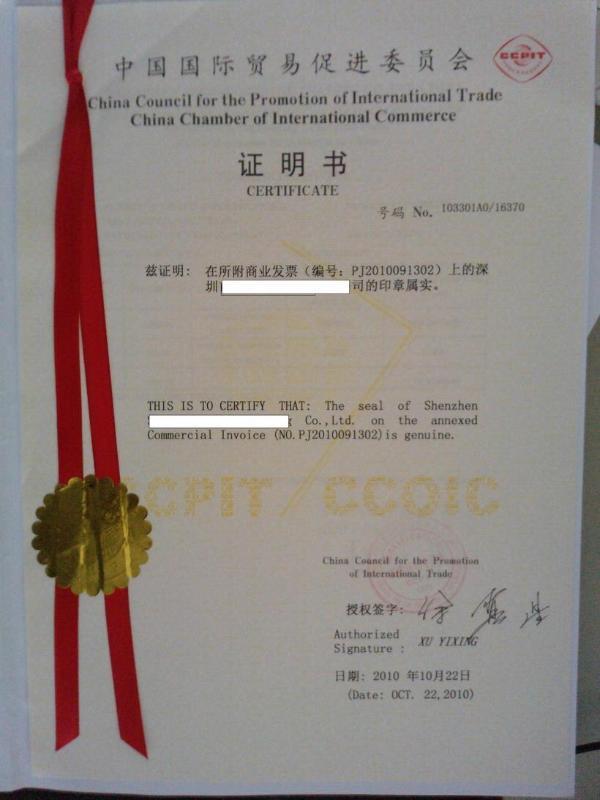 企业安全宣传栏囹�a_法人代表证明书