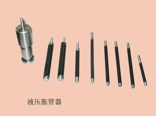 液压胀管器图片