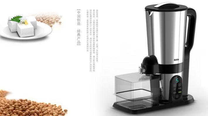 服务 设计服务 产品外观设计 03 家电产品造型设计   订货量(件)