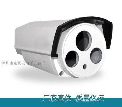 仿海康90双灯监控摄像机外壳 新款监控摄像头外壳铝合金图片,仿海图片