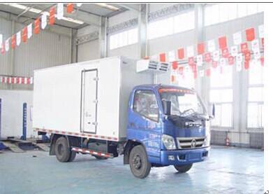 福田4.2米冷藏车多少钱高清图片