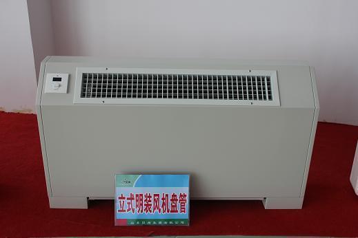 产品目录 工业设备及组件 空调制冷和通风设备 风机盘管 03 立式图片