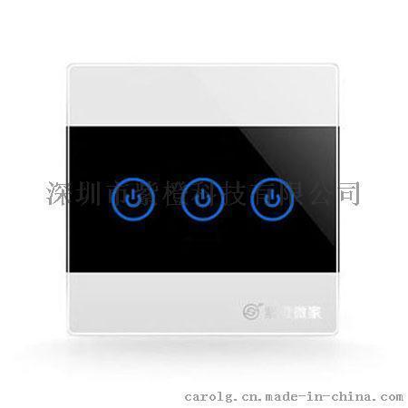 wifi无线微信智能86型触摸开关-智能钢化玻璃触摸开关面板