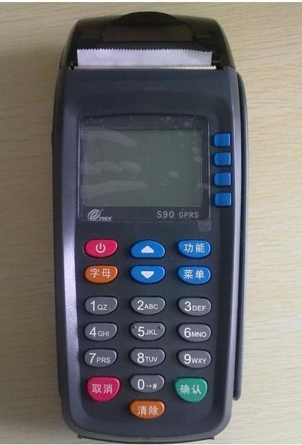 5移动pos机订货量(件)价格(元/件)&ge1
