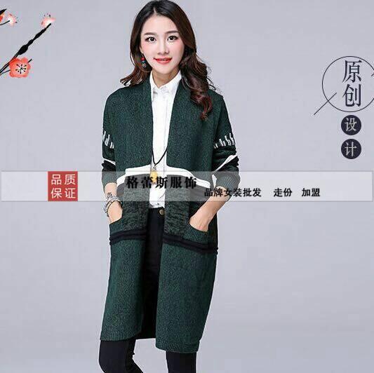 江西时尚韩版女装批发量大从优
