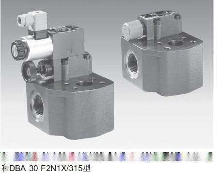 武穴黎翔机电设备有限公司专业经营:液压阀,液压泵,液压马达,液压图片