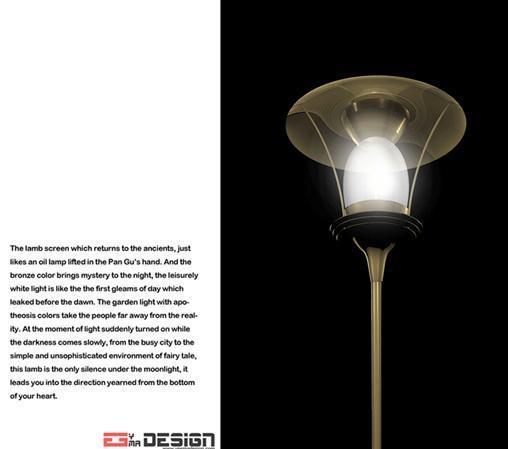 产品设计手绘路灯