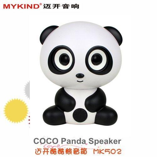 熊猫困手绘